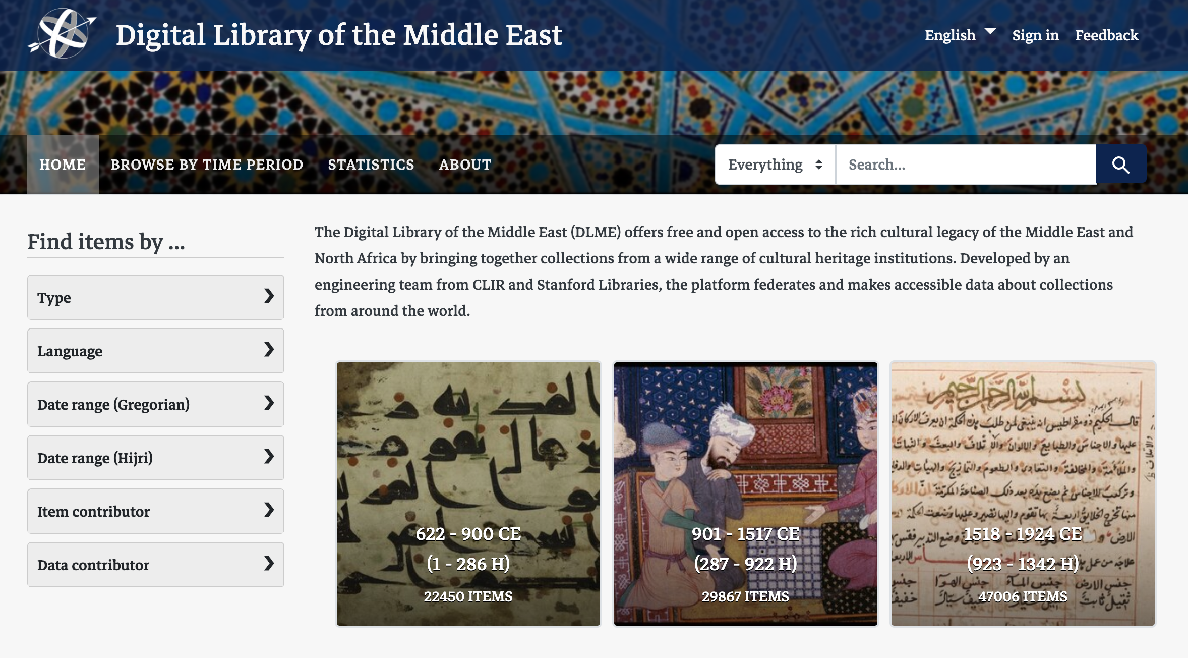 homepage screen shot of Digital Library of the Middle East