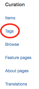screenshot of curation menu with tags circled in red