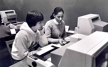 Old Computer Center in 1984