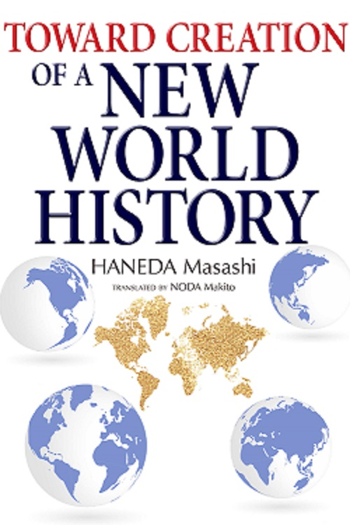 Toward creation of a new world history /