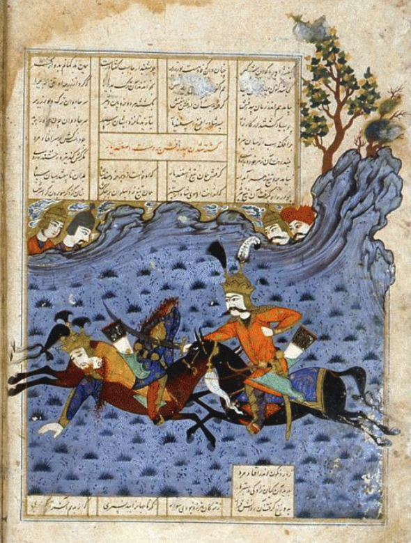 Image from a Shahnama page