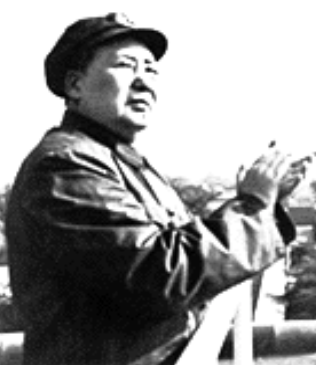 Virtual Museum of the Cultural Revolution header