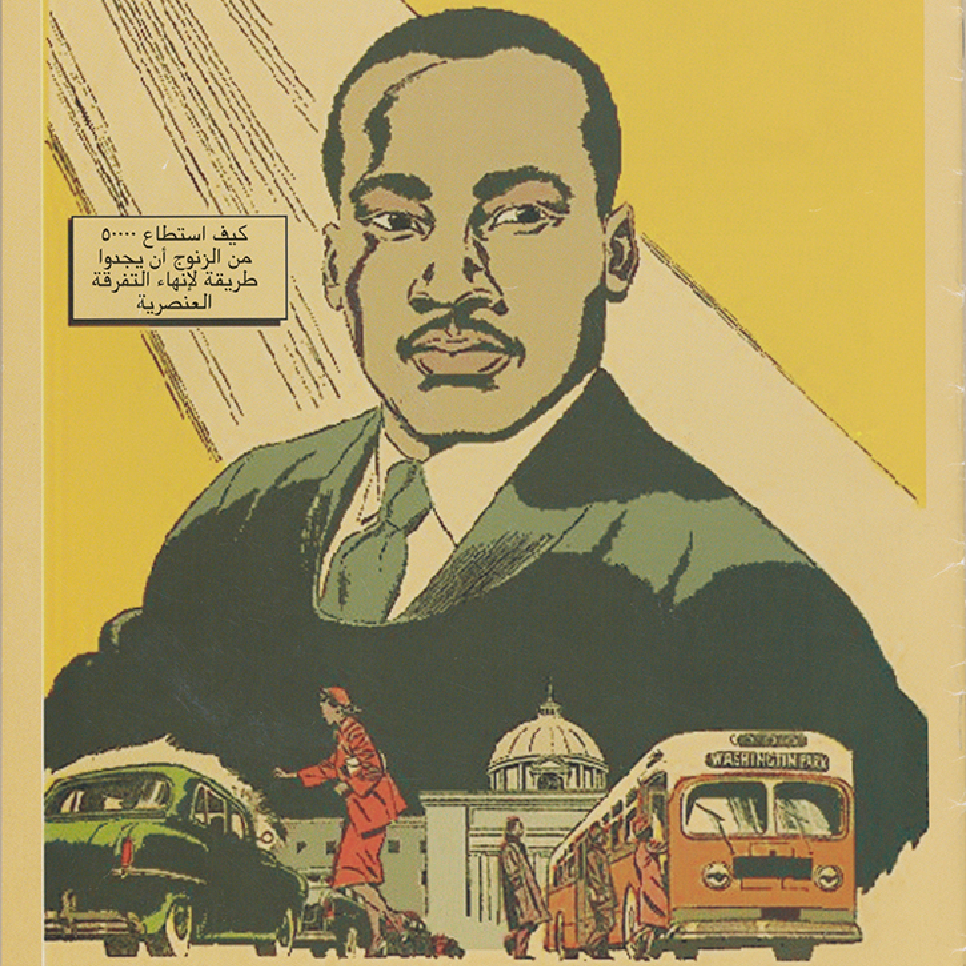 MLK and Montgomery Bus Boycott Comic