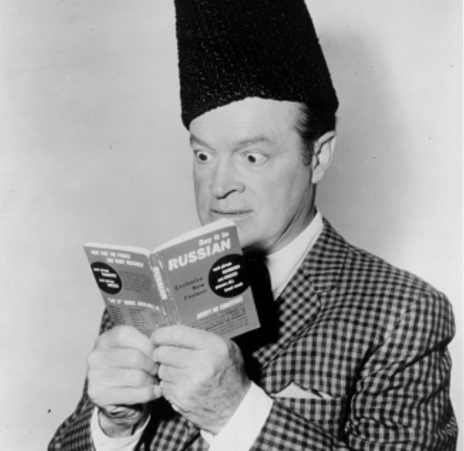 Bob Hope preparing for Moscow
