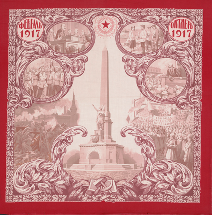 February 1917 October 1917