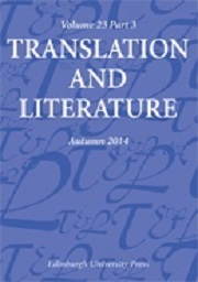 Translation and Literature