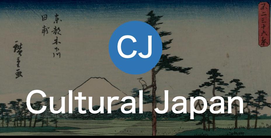 Cultural Japan website image