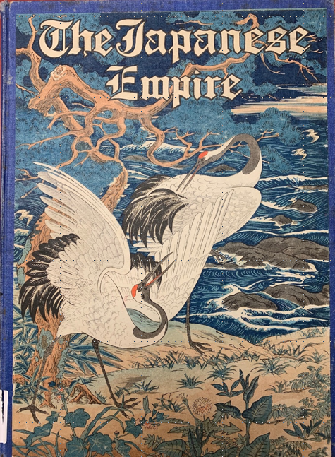 cover image of the japanese empire