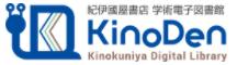 KinoDen logo