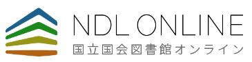 NDL Online logo