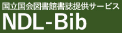 NDL-bib logo