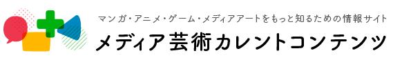 Bunkacho site logo