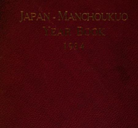 cover of japan manchuko