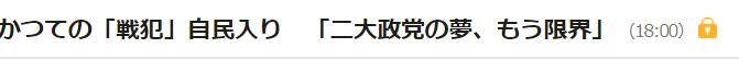 asahi locked icon