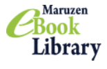 maruzen ebook logo