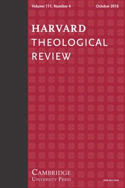 image of harvard theological review