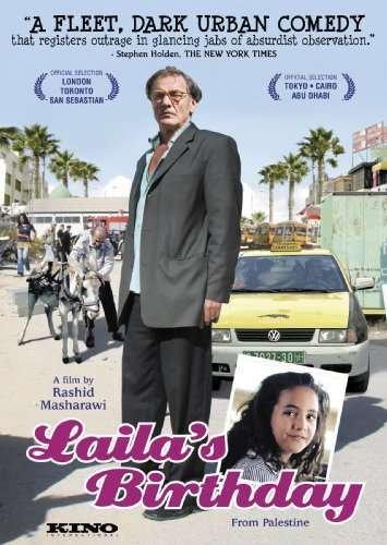 cover image, Laila's Birthday