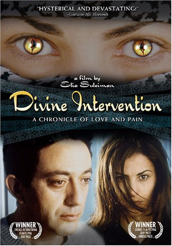 cover image, Divine Intervention | يد إلهية