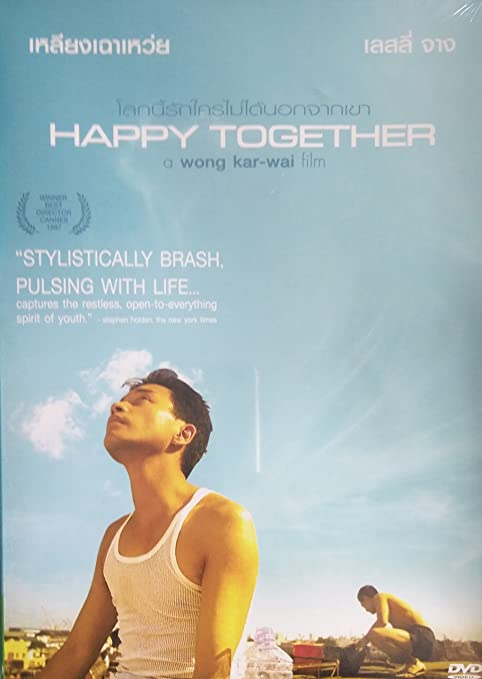 cover image, Happy Together
