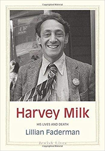cover image, Harvey Milk (a smiling Harvey Milk, looking at the camera)