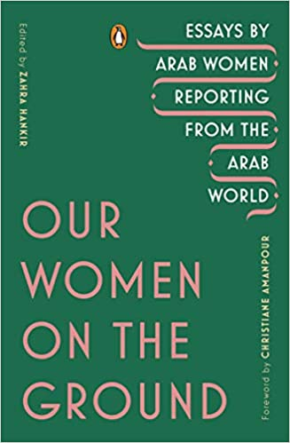 cover image: Our Women on the Ground