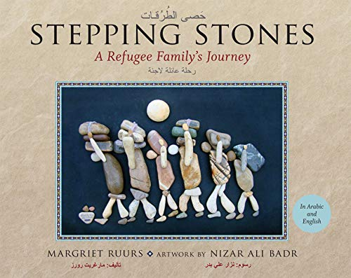 cover image, Stepping Stones: A Refugee Family's Journey