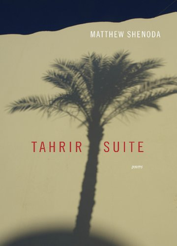 cover image, Tahrir Suite