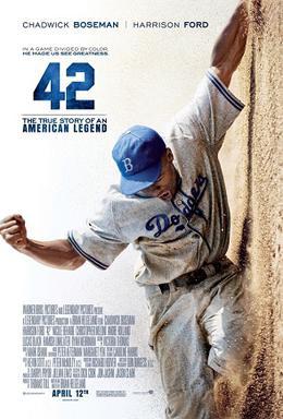 42 film cover art