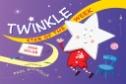 eBook link: Twinkle, Star of the Week by Joan Holub