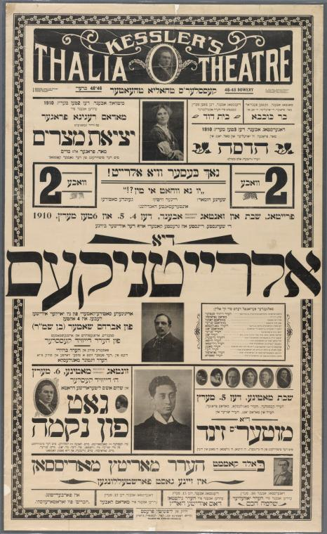 Di olraytnikes - theater poster