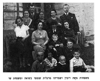 Families of Moshe Rubin and Shmaryahu Margolis, killed in the Holocaust.