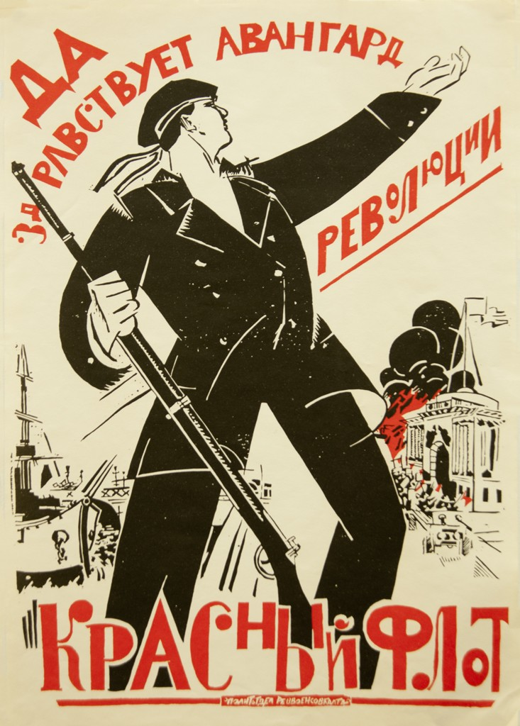 Long Live Avant-Garde of the Revolution - The Red Navy