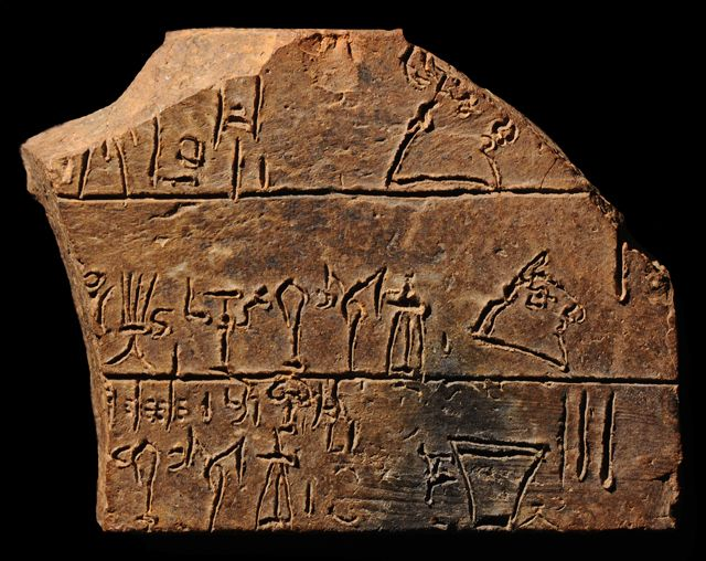 A Knossos Linear B Tablet
