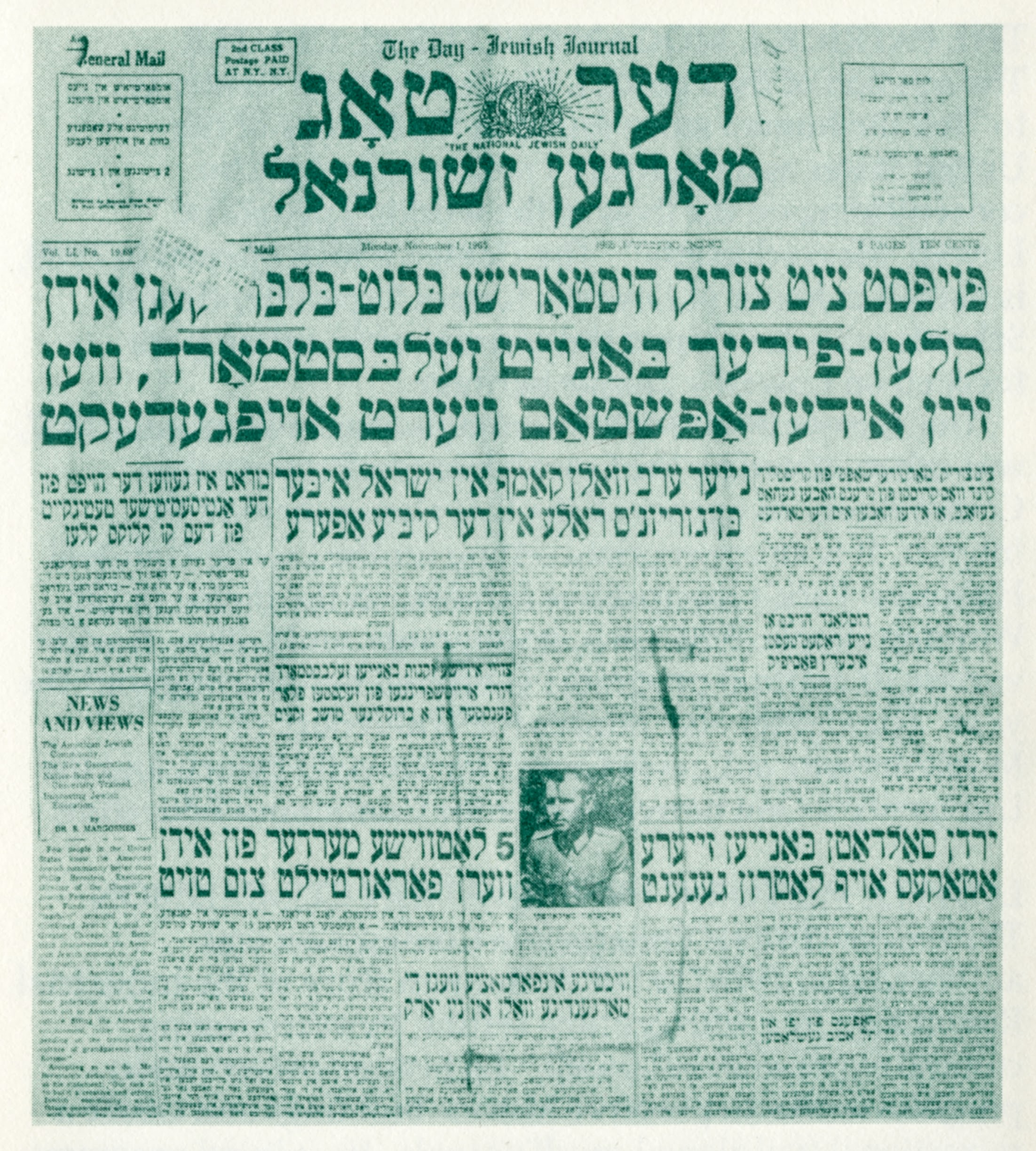 Yiddish newspaper Nathan staples to the wall