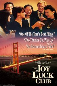 joy luck club movie poster