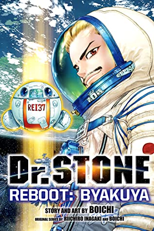 Dr Stone Reboot book cover