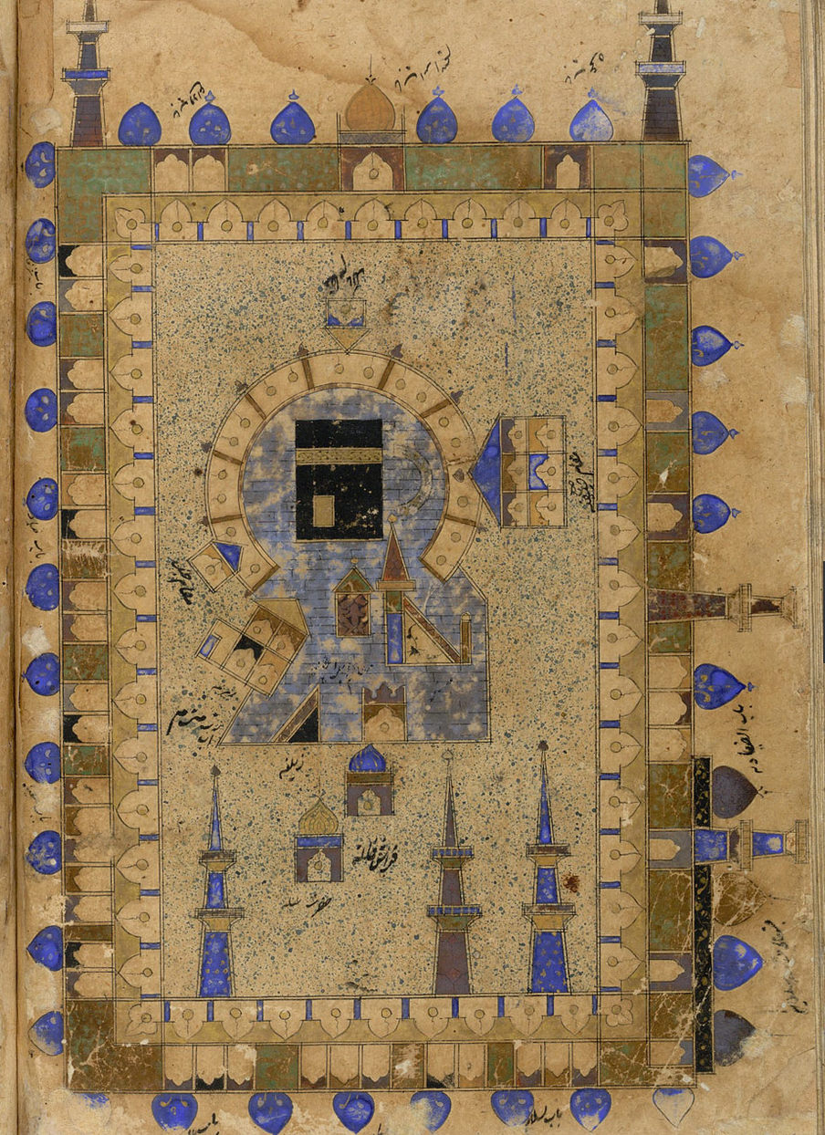 image of a page from a guide book for pilgrims, showing a17th-century depiction of the Holy Shrine of Mecca