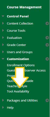 Course Management Screenshot