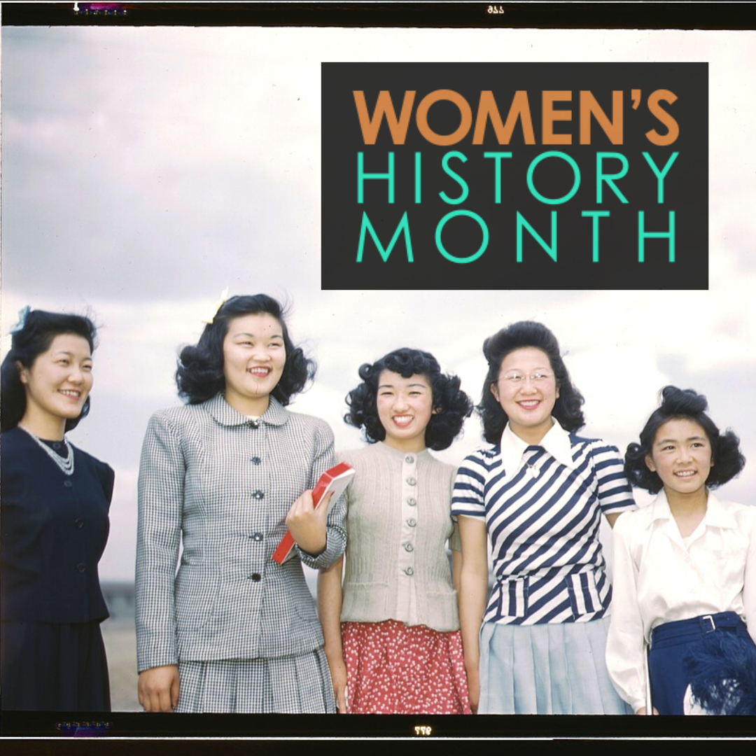 A photograph of beautiful Japanese-American women from the 1940s