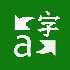 Microsoft Translator logo