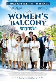 Women's Balcony