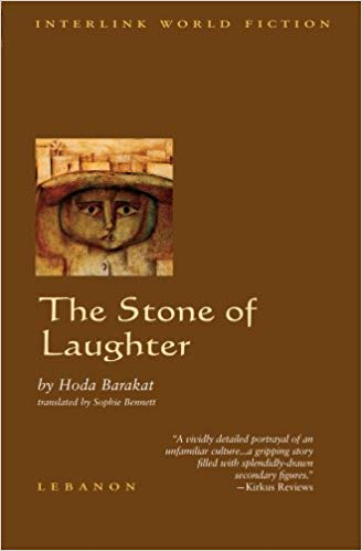 Book cover of The Stone of Laughter by Hoda Barakat with link to video of A Roundtable Discussion with Arabic Novelist Hoda Barakat