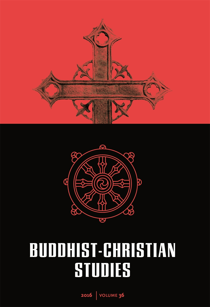 Journal Cover - Title in white lettering against a half-red, half-black background with a cross on the red half and a wheel emblem in red on the black half.