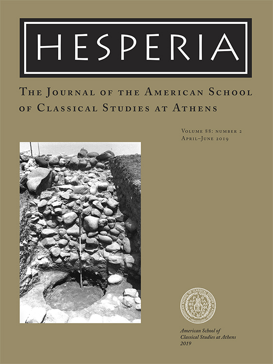 Journal Cover - Title in white lettering in a black box above a black-and-white photograph of some architectural ruins against a beige background.