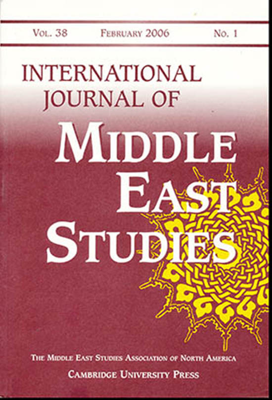 Journal Cover - Title in maroon and white lettering over a detailed, yellow sun design against a white to maroon gradient background.