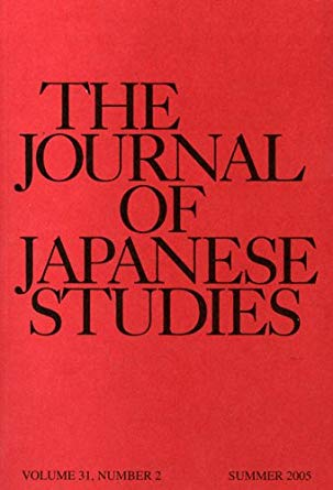 Journal Cover - Title in black lettering against a red background.