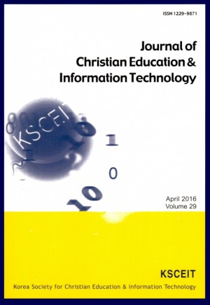 Journal Cover - Title in black lettering above a blurred blue circle surrounded by numbers with the letters KSCEI inside against a white background with a yellow box at the bottom.