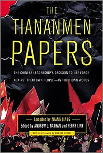 Book cover: The Tiananmen Papers