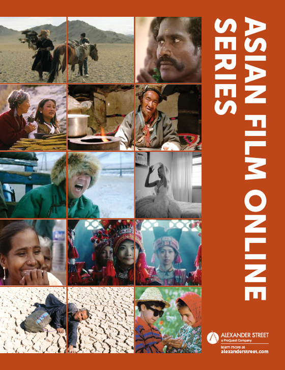 Asian Film Online Brochure Image