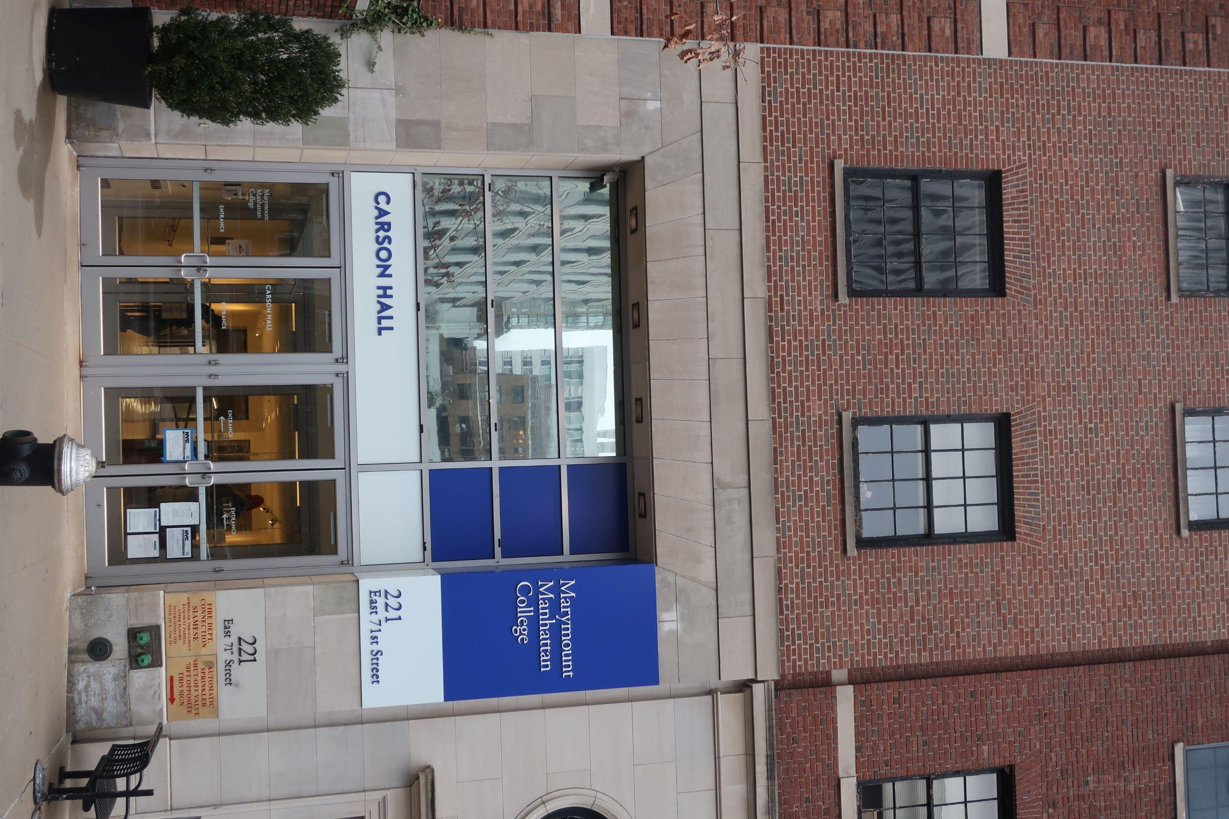Marymount Manhattan College entrance